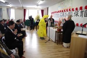 僧侶衆による落慶法要