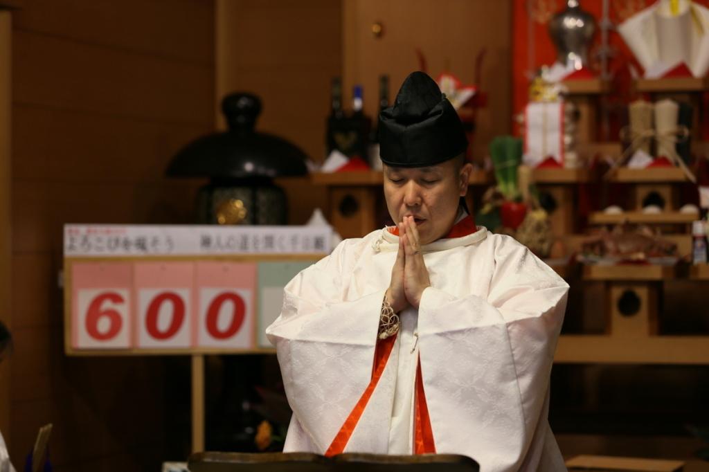 常盤台教会では、日々氏子の願いを取次、祈念しております。