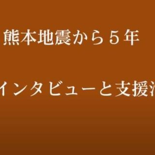 教会WEBサイトを更新しました。 https://konkokyo.org/tokiwadai/news-tokiwadai/77556/